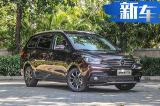 海马福美来F7七座家轿明日上市 预售9.89万起