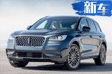 长安林肯产SUV实车曝光 年内上市/取消2.3T引擎