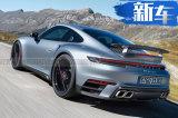 全新保时捷911 Turbo曝光!搭新3.8T/下半年亮相