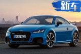 奧迪新款TT高性能版曝光 起售漲8萬元/3月亮相