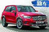奔驰全新SUV GLB内饰曝光 7座布局/或30万起售