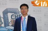 广汽新能源 打造专属电动车工厂+专属生态圈