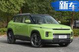 长安CS55PLUS领衔 盘点广州车展10万元级新车