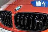 宝马全新M3实车曝光 车身减重/搭3.0T发动机