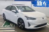 """丰田版""""Aion S""""曝光 续航510km或16万元起售"""