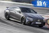 奔驰新款GT跑车曝光!四门造型/竞争保时捷帕拉梅拉