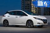 日产聆风新车型开卖 24万元起售/续航提升122km