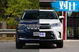 重新定义7座SUV标准 Jeep大指挥官对比汉兰达