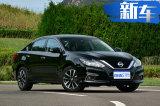 东风日产前7月销量破61万 4款车创纪录-劲客增345%