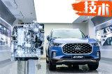上汽大通发布π柴油机 符合国6b标准/性能国内领先