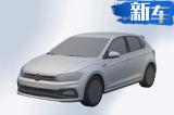 上汽大众将推新一代Polo GTI 轴距加长94mm