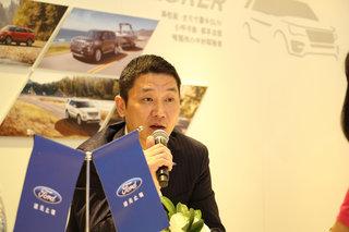 专访福特(中国)市场总监