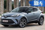 丰田新款C-HR信息曝光 13天后发布/搭1.8L混动