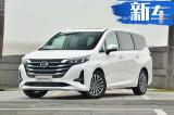 传祺GM6开卖 尺寸同级最大 售价10.98-15.98万元