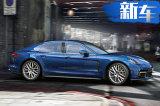 保时捷帕拉梅拉三款车型配置升级!下月即将开售