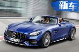 奔驰推新款高性能跑车 搭4.0T引擎/92万元起售