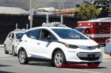 雪佛兰Bolt最新谍照曝光 测试自动驾驶