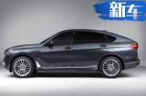 宝马旗舰轿跑SUV X8曝光 颜值超高明年将上市