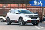 买车看动力 天逸/翼虎/CX-5十佳发动机SUV推荐