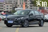 中国品牌高颜值轿跑车来袭 到店实拍长安睿骋CC