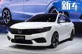 """东风本田""""凌派""""4月上市 搭1.0T新3缸10万起售"""