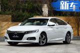 广汽本田5款新车规划曝光 将推纯电SUV换代轿车