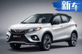 东南新款DX3开卖 内外全新设计 7.59万元起售