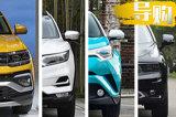 15万购车预算拮据?这4款合资品牌SUV有性价比