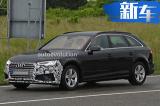 奥迪新款A4 Avant 搭轻混系统/动力大幅提升