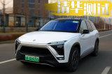 50万的纯电SUV贵在哪儿?清华老师测试蔚来ES8