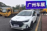 2018广州车展探馆:北汽绅宝智行展馆外现身