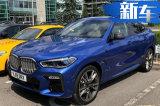 宝马全新X6实拍!11月全球上市/尺寸超卡宴Coupe