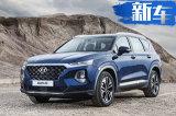 北京现代7款新车规划曝光 大七座SUV/纯电动SUV