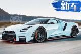 日产全新GT-R跑车曝光!明年将亮相/油耗大降