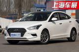 北京现代新名图明日上市 12.98万元起售