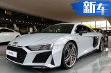 奥迪全新R8到店实拍!外观升级/竞争奔驰AMG GT
