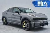 领克05轿跑SUV实拍图 预计下月发布明年初上市