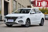 荣威RX5等6款主销车价格下调 最高优惠8万元