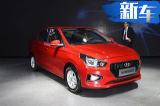 北京现代全新瑞纳将于明日上市 预售价5-8万元