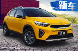 SUV+新能源!26款新车8月开卖/最低6万元起
