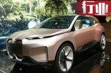 宝马携多款车型登陆上海 创新BMW X7打响大型豪华车新战役