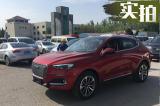 2018北京车展探馆:哈弗F5首次现身抢先看