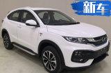 """东风本田XR-V""""变身""""纯电SUV 竞争比亚迪元EV"""
