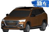 捷途X95全新大SUV外观图曝光 前脸酷似奥迪Q8