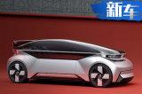沃尔沃发布360c自动驾驶概念车 为未来汽车指明方向