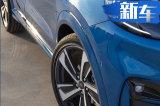 """福特""""小号""""翼虎实拍 搭1.0T三缸引擎PK本田缤智"""