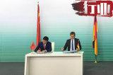 光束汽车,长城宝马开创中国新能源合资新样本