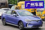 2018广州车展探馆: 北汽新能源EU5 R550现身