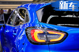 福特全新小型SUV发布 搭1.0T引擎/竞争本田缤智