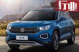逆势上攻!董修惠:一汽大众3大品牌今年推28款新车